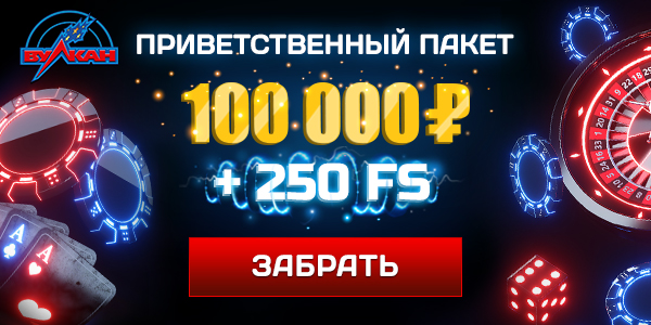 Интернет казино рулетка онлайн