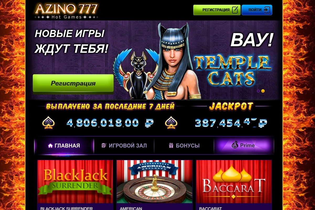 Казино золотой сундук играть вигровые автоматы на виртуальные деньги выигрыш без лишних усилий вознаграждения в веб-казино 21nova реализовано