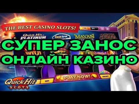 Сонник играть в казино чуев и киося играют в карты видео