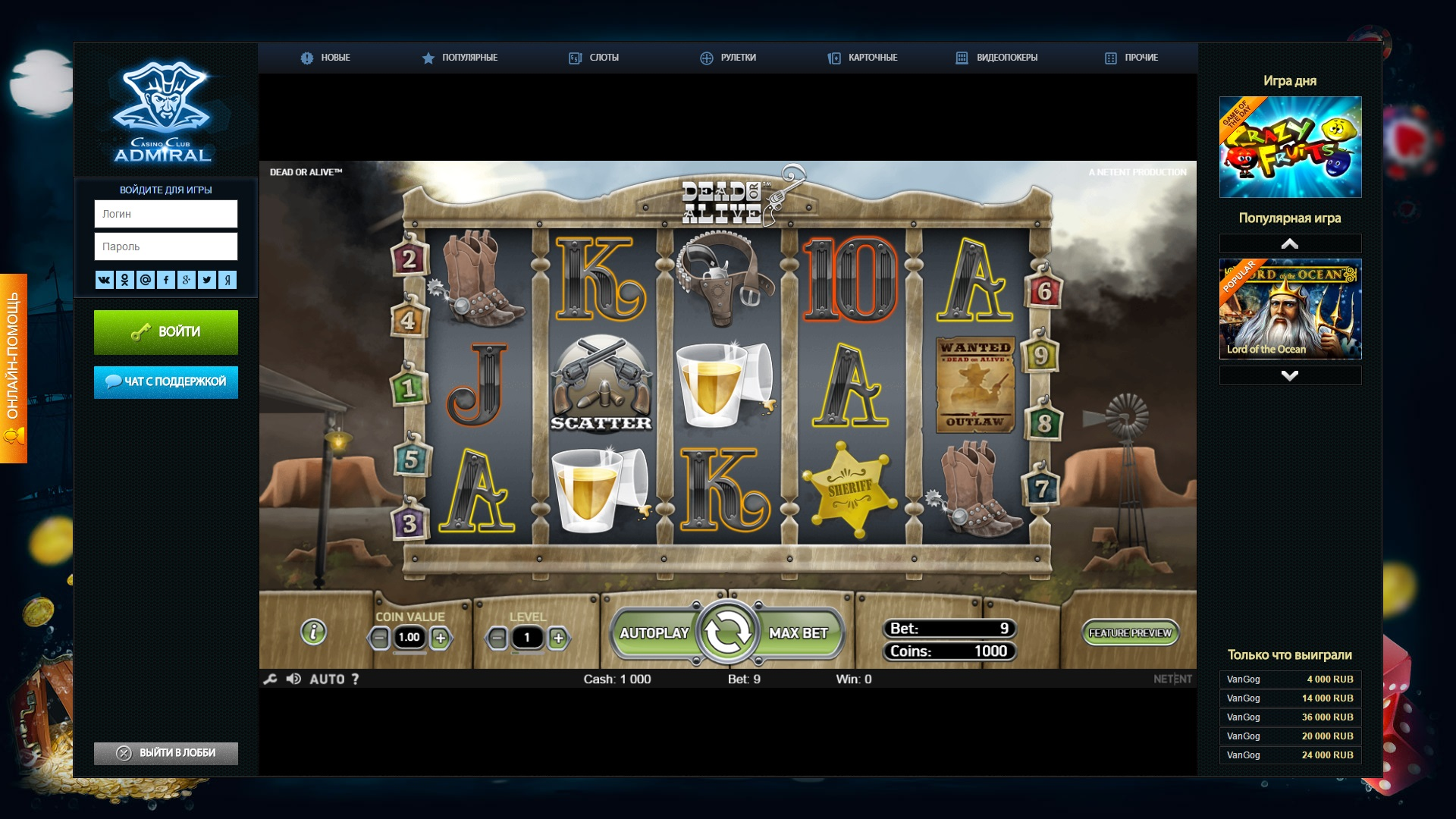 Игровые автоматы ешки онлайн бесплатно без регистрации и смс