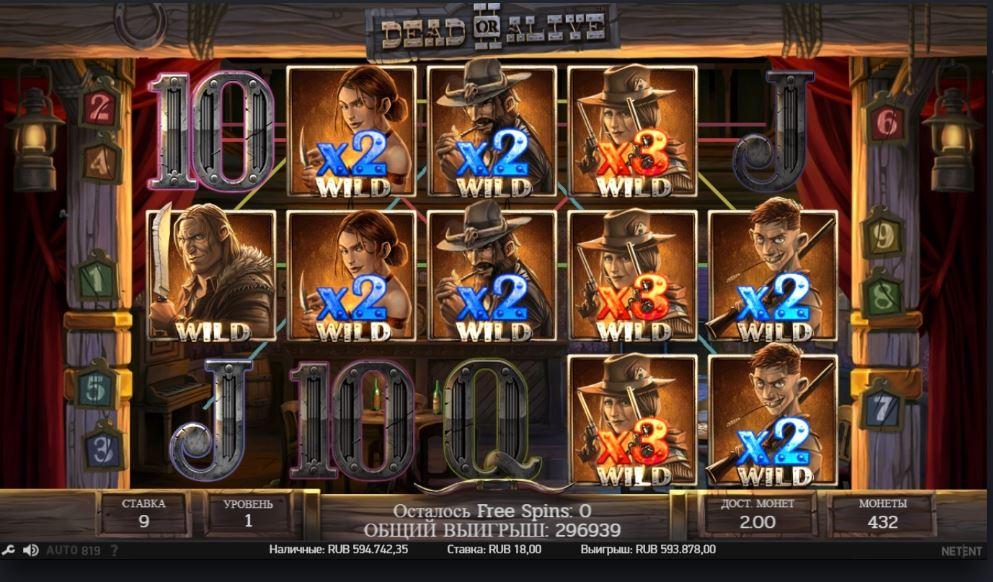 Бесплатные игровые автоматы 00000000