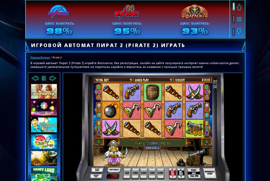 халява игровые автоматы играть бесплатно