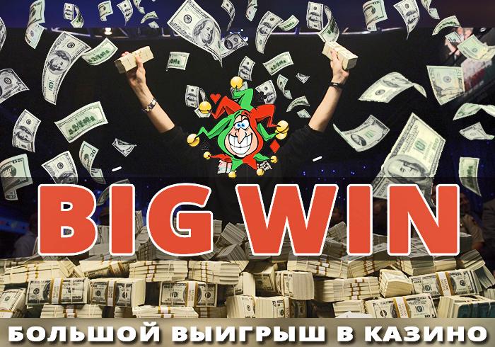 Европейская рулетка онлайн casino com бесплатно играть