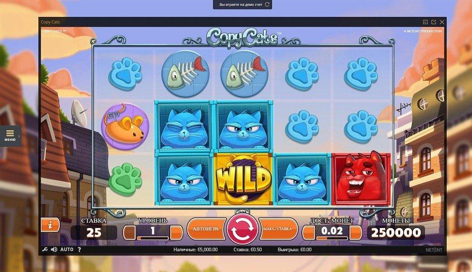 Игровые автоматы crazy monkey irm 548