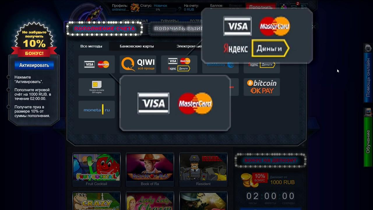 Скачать казино на покер старс на реальные деньги на русском языке на компьютер какие игры можно играть в карты вдвоем в 36 карт