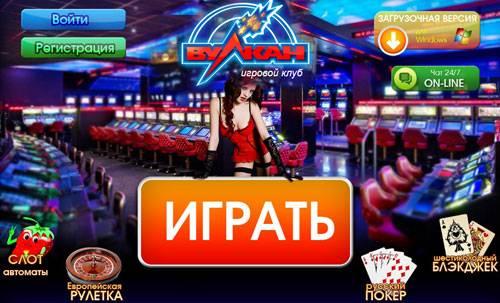 Сонник играть в казино отзывы игроков о казино онлайн