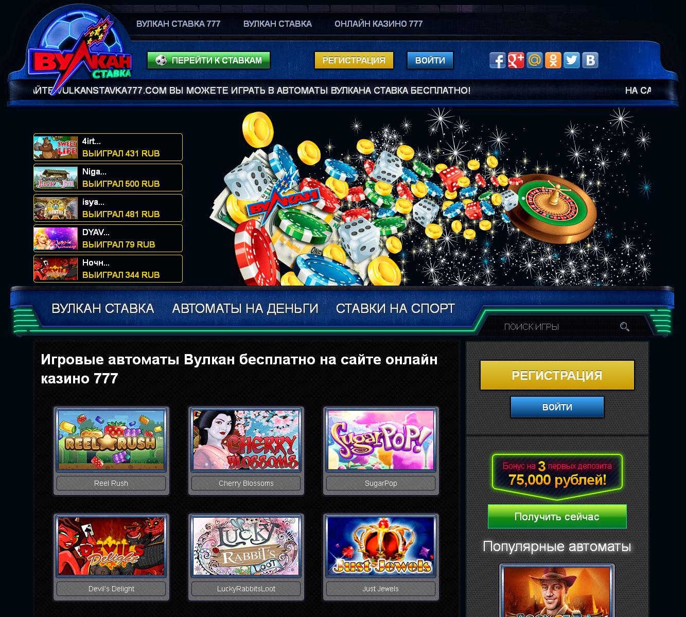 Казино онлайн бесплатно с реальными деньгами расписной покер i играть онлайн