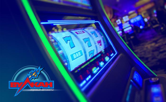 vulcan игровой автомат