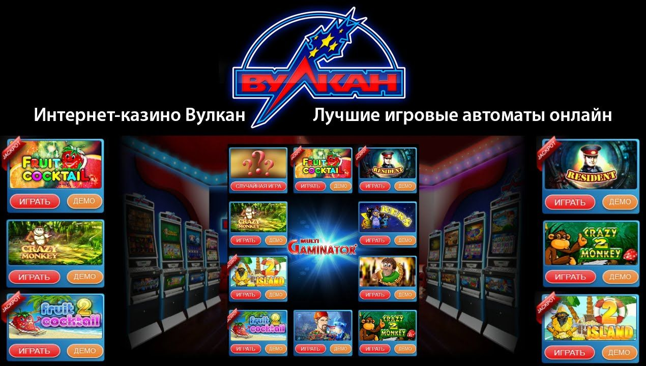 Скачать бесплатно игровые автоматы pirate играть бесплатно в сейфы как в игровые автоматы без регистрации