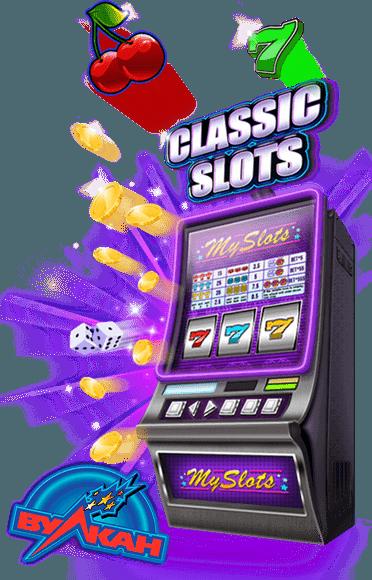игровые автоматы ягодки скачать