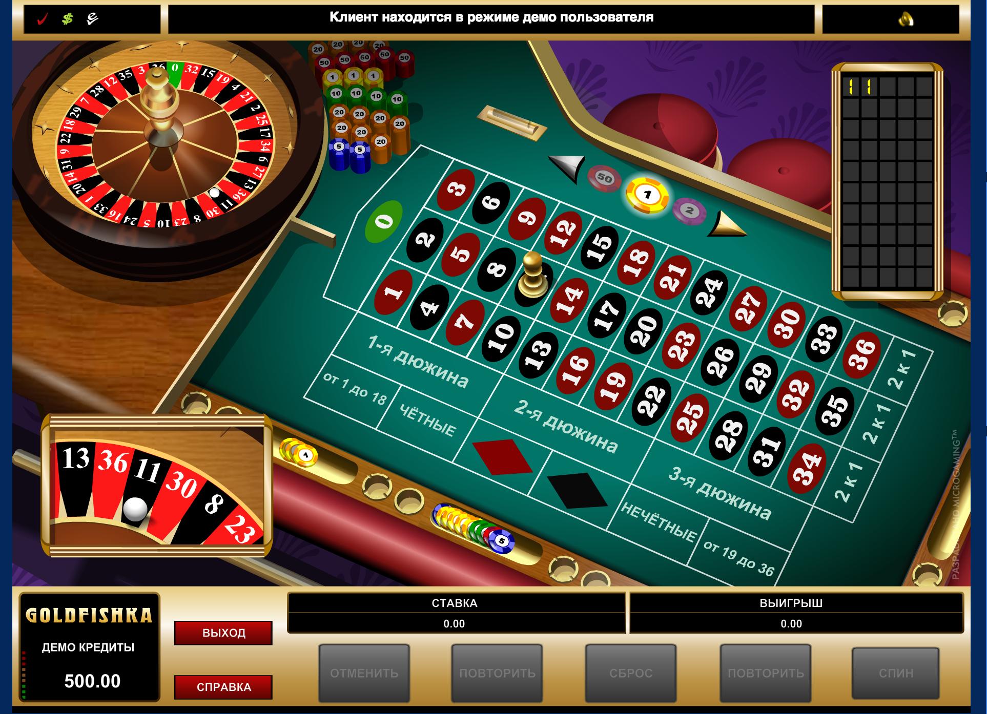 Вертуальные игровые автоматы на виртуальные деньги royal casino играть