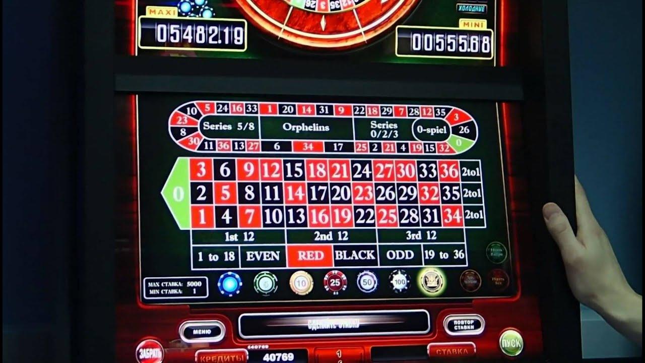 Фараон игровые автоматы online игровые автоматы покер бесплатно без смс и регистрации первые