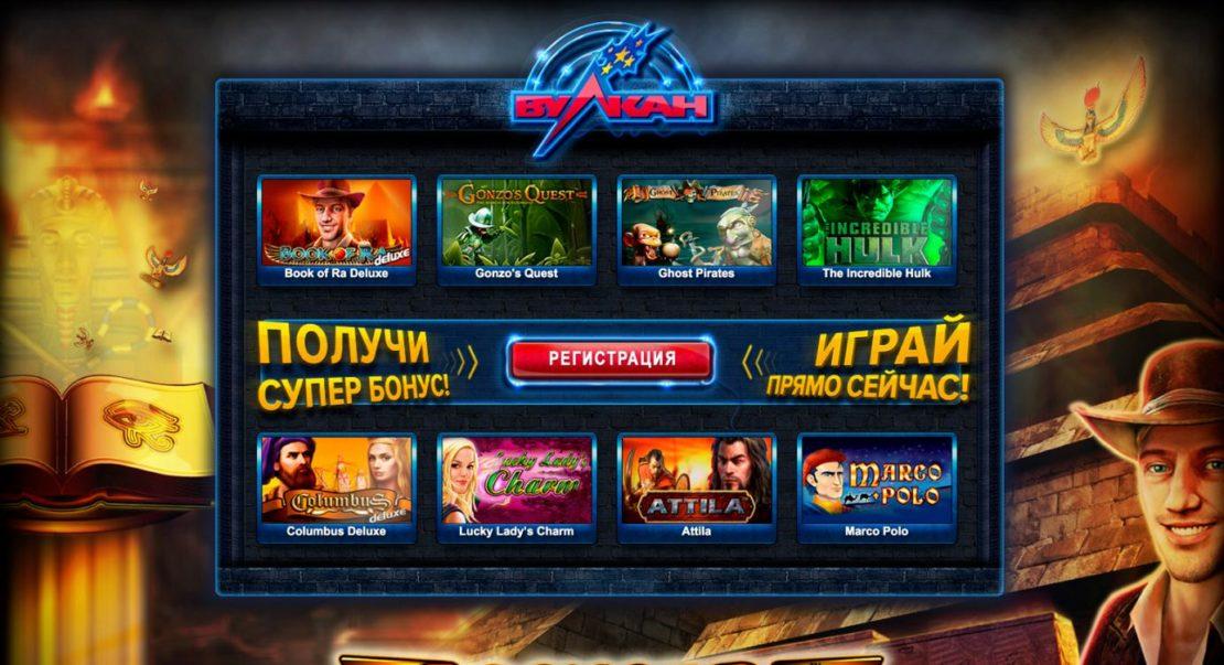 Скачать эмулятор автоматы игровые бесплатно игровые автоматы играть бесплатно halk