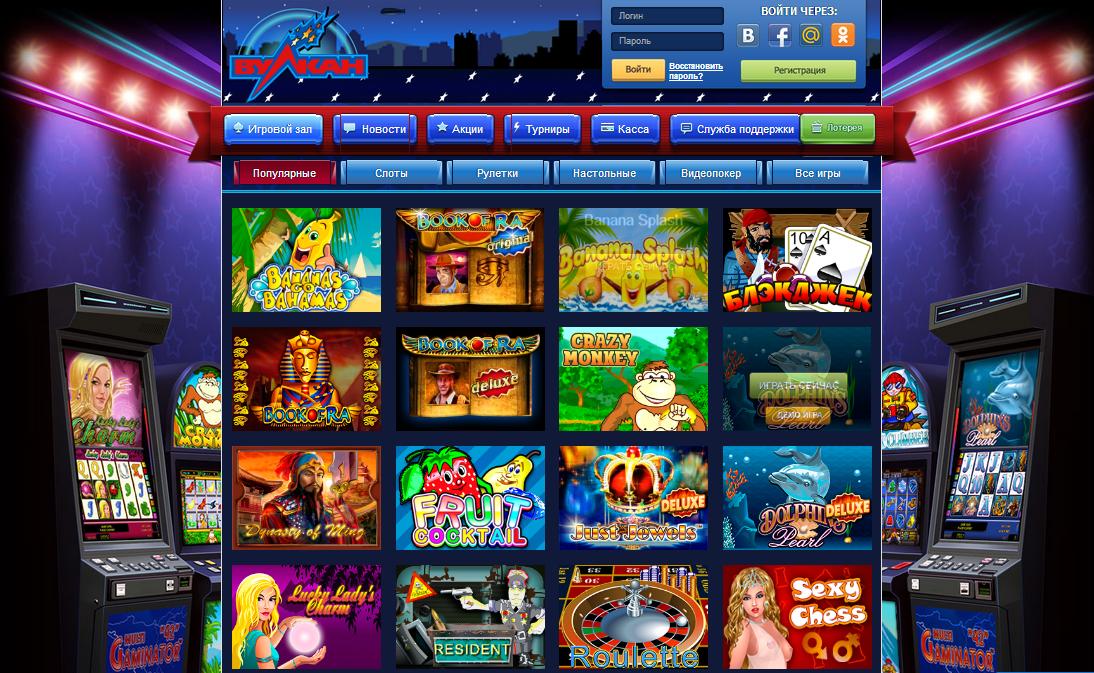 Поиск игровые аппараты бес покупка проигранных в казино автомобилей